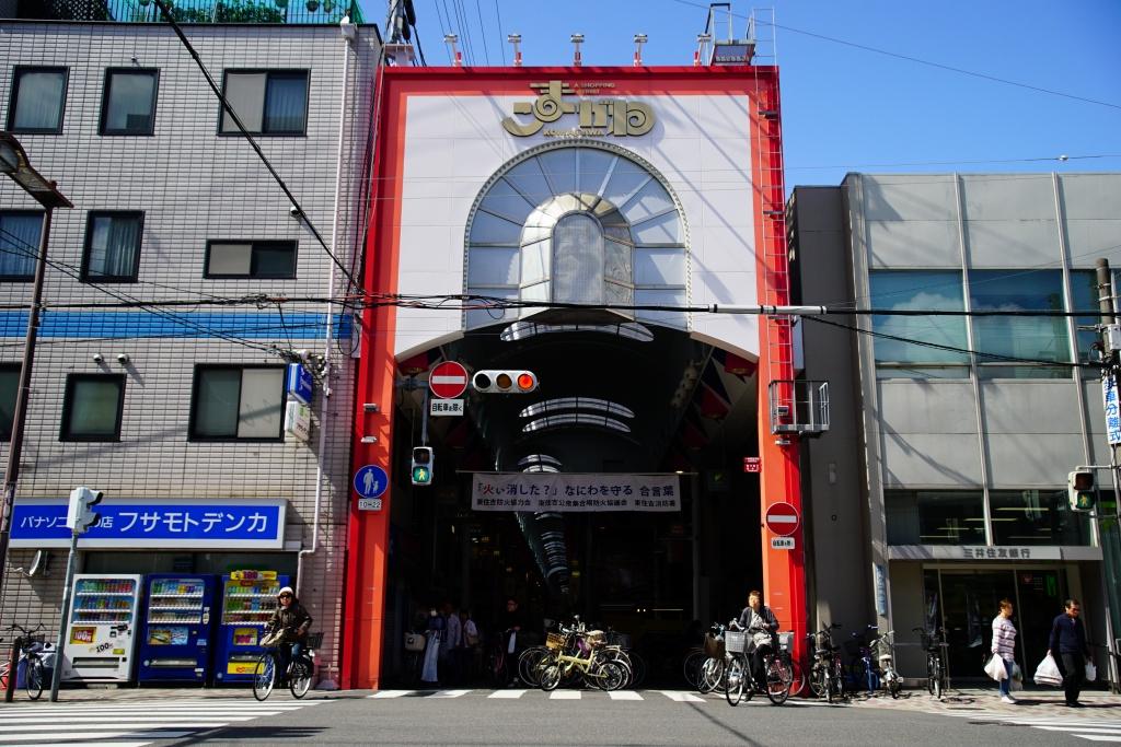 駒川中野商店街